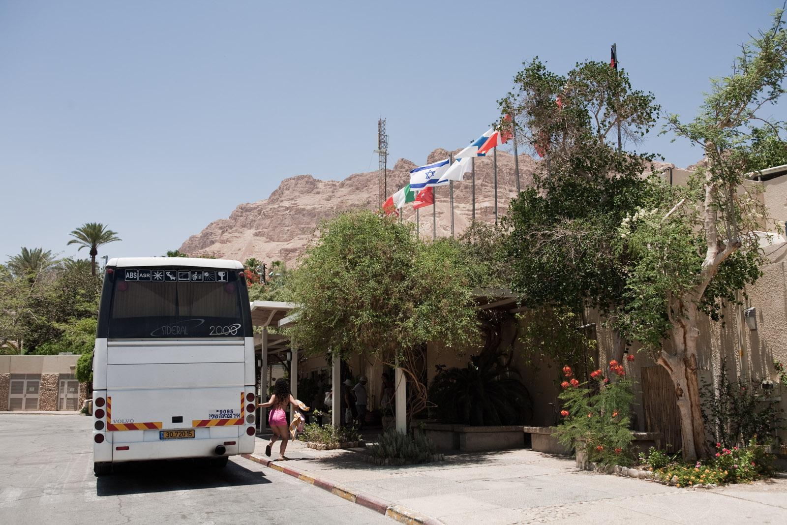 L'entrée du complexe hôtelier du Kibbutz Ein Guedi, près de la Mer Morte.